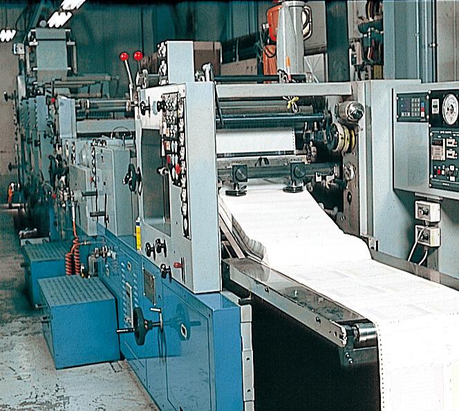 ビジネスフォーム印刷機